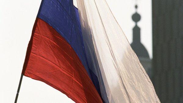 Государственный флаг Российской Федерации. Архив