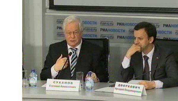 Экспертный клуб РАПСИ. Реформа гражданского законодательства как условие модернизации