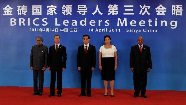 Президент РФ Дмитрий Медведев на саммите лидеров БРИКС в Китае
