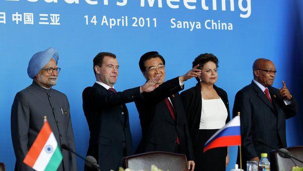 14 апреля 2011 г. 14 апреля 2011 г. Премьер-министр Индии Манмохан Сингх, президент России Дмитрий Медведев, председатель КНР Ху Цзиньтао, президент Бразилии Дилма Роуссефф и президент ЮАР Джейкоб Зума.