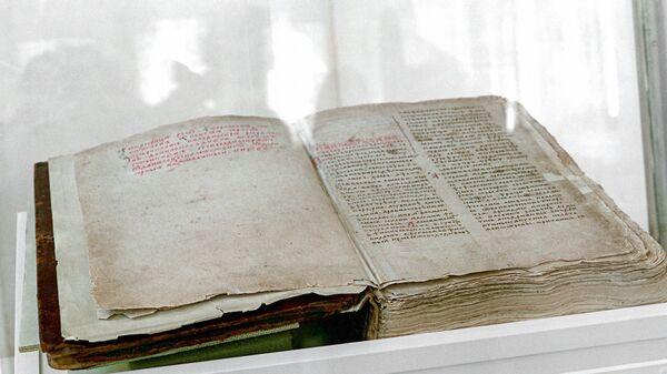 Ипатьевская летопись XV века