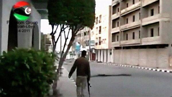 На улице Мисраты 19 апреля 2011 года