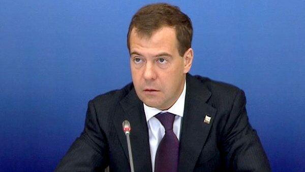 Медведев ждет конкретных результатов от Сколково еще до открытия
