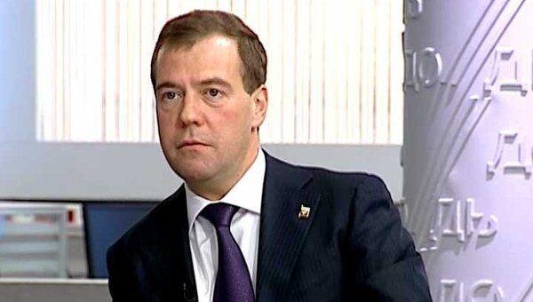 Медведев рассказал, чем хотел бы заняться после работы в Кремле