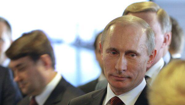 Премьер-министр РФ В.Путин посетил штаб-квартиру концерна А.П.Меллер-Мэрск