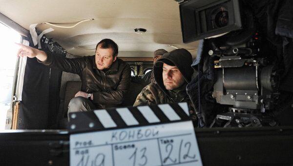 Алексей Мизгирев на съемках фильма Конвой