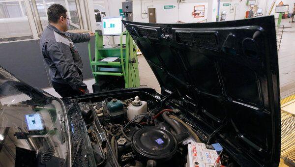 Прохождение технического осмотра автомобиля.  Архив