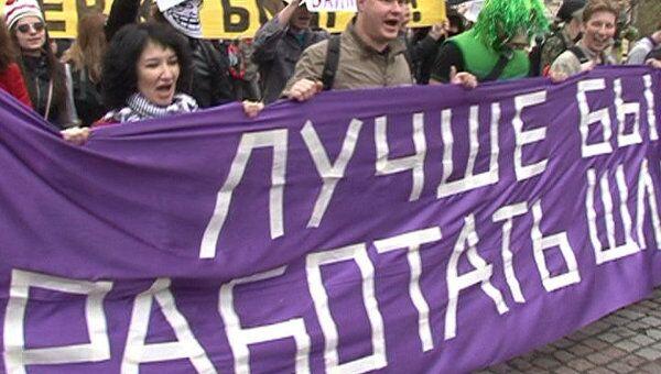 Монстранты в Москве хотели вернуть насморк и ломали стереотипы