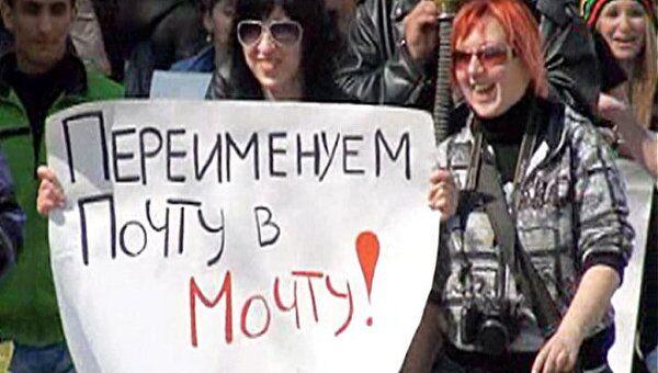 Новосибирские монстранты вышли радоваться, чтобы лучше работать