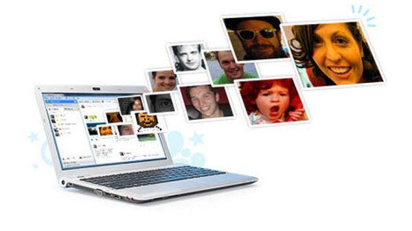 Skype частично восстановил работоспособность после сбоя