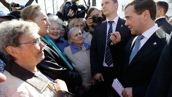 Рабочая поездка Дмитрия Медведев в ЦФО