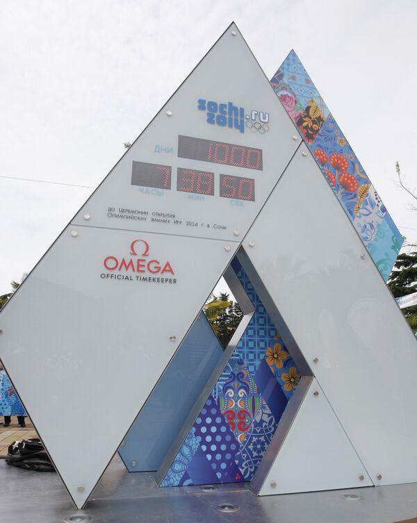 Часы, ведущие отсчет до начала Олимпиады
