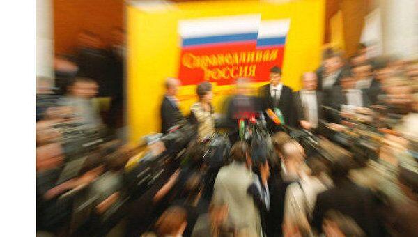 Партия Справедливая Россия
