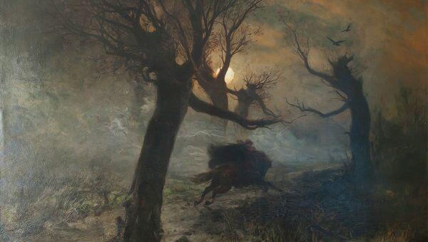 Юлий Клевер, Лесной царь