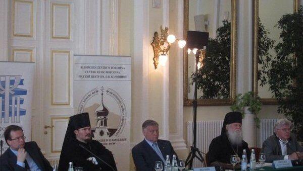 Конференция Русский мир в Мерано. Президиум конференции.