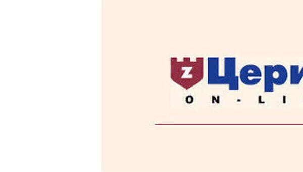 Логотип банка Церих