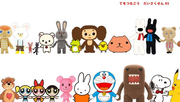 Сайт в поддержку детей, пострадавших от землетрясения 11 марта в Японии, Операция Возьмемся за руки!