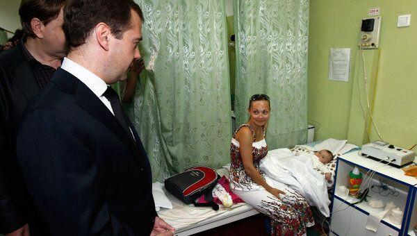 Посещение Дмитрием Медведевым детской поликлиники в Москве