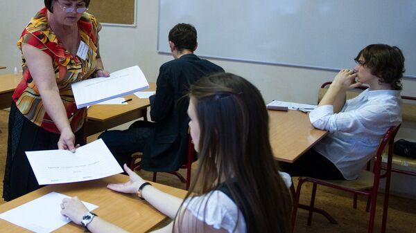 Экзамен в школе. Архив