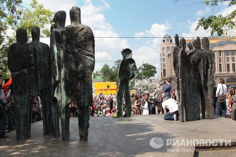 Открытие памятника поэту Иосифу Бродскому