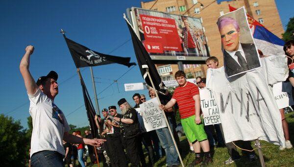 Акция протеста против ареста Ратко Младича прошла у посольства Сербии в Москве