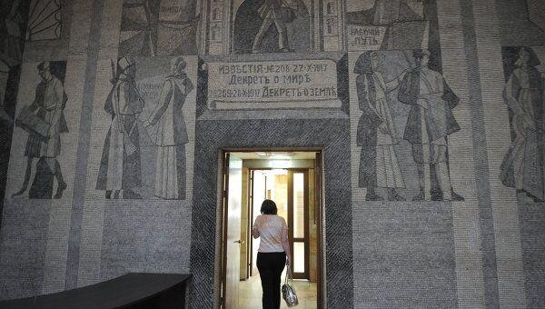 Газета Известия покидает здание на Пушкинской площади