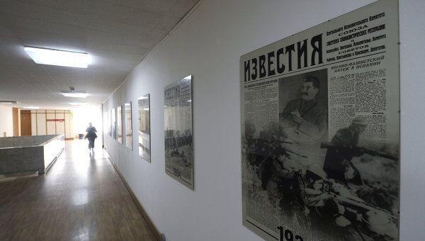 Газета Известия покидает здание на Пушкинской площади. Архив