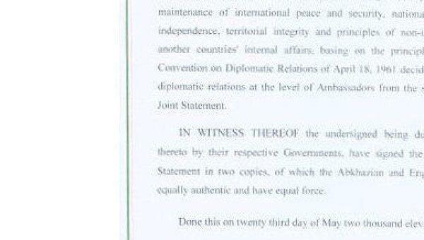 Документ о признании Абхазии тихоокеанским государством Вануату