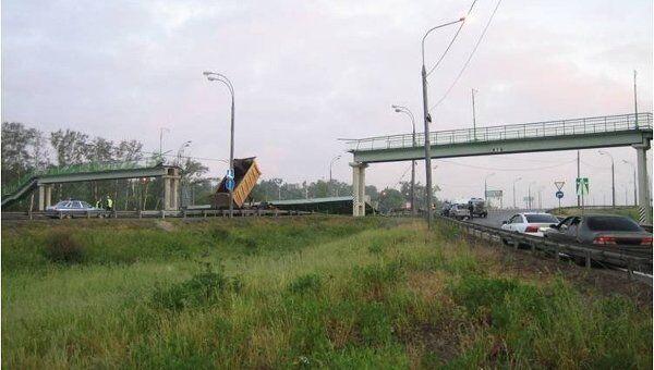 ДТП с обрушением моста на трассе М4 ДОН