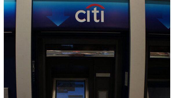 Банкомат Citibank. Архив
