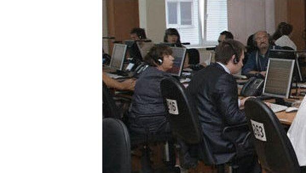 Работа Московского общественно-делового центра инвалидов