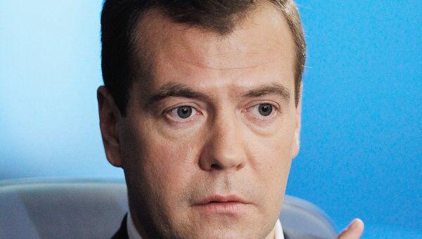Интервью Д. Медведева британской газете Файнэншл таймс