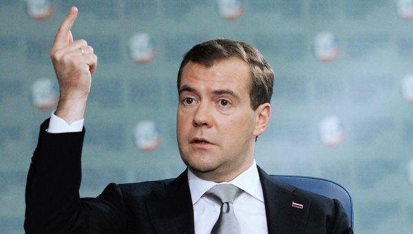 Интервью Д.Медведева британской газете Файнэншл таймс