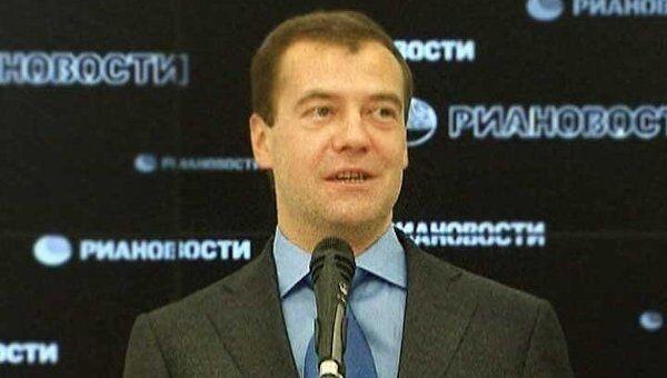 Медведев поздравил сотрудников РИА Новости с 70-летием агентства