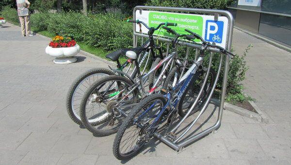 Велостоянка в Москве