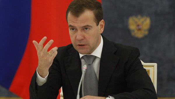 Президент РФ Д.Медведев провел совещание с членами правительства