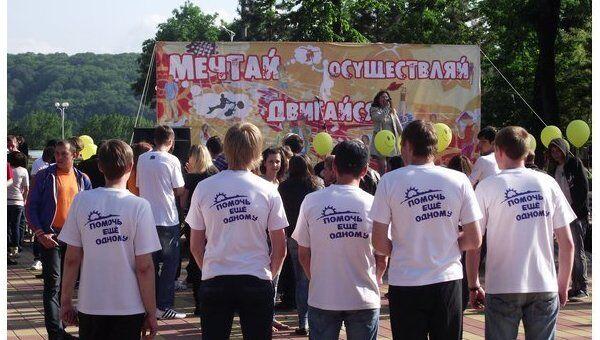 Акция против наркотиков Здоровая Осетия проходит во Владикавказе