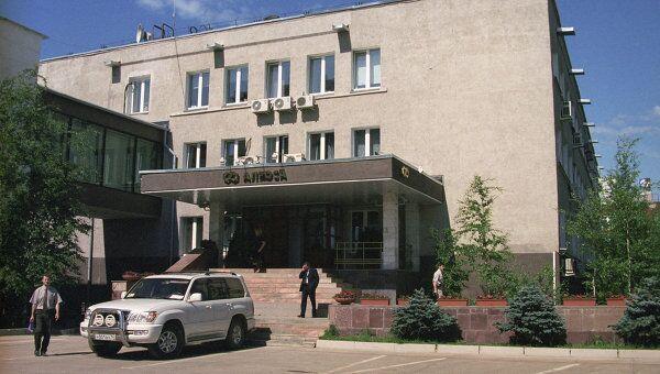 Здание управления АК АЛРОСА