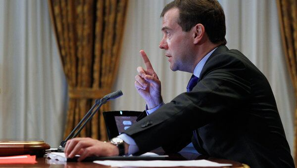 Президент РФ Д.Медведев провел совещание в режиме видеоконференции по вопросу исполнения указаний