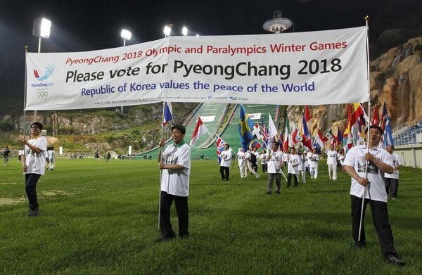 Акция в поддержку Южнокорейкой заявки
