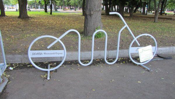 велопарковки в Москве