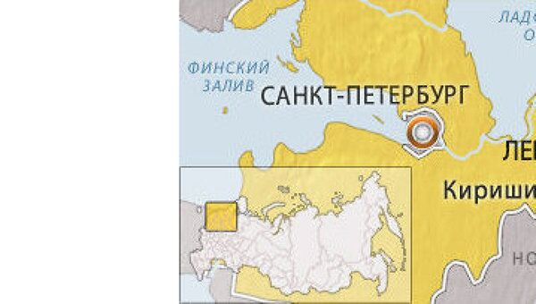 Город Кириши Ленинградской области