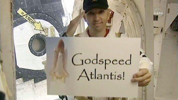 Полет последнего в истории шаттла Атлантис