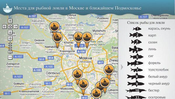 Платная рыбалка московская область на карте