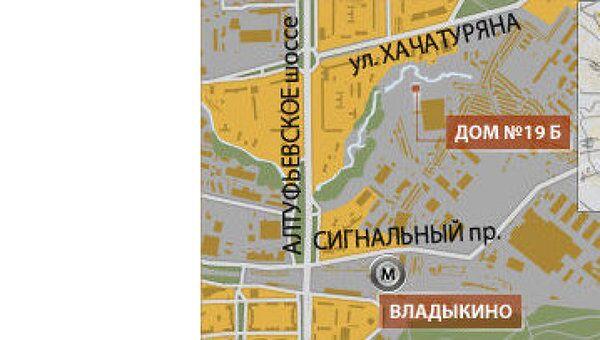 Попытка поджога здания синагоги в Москве
