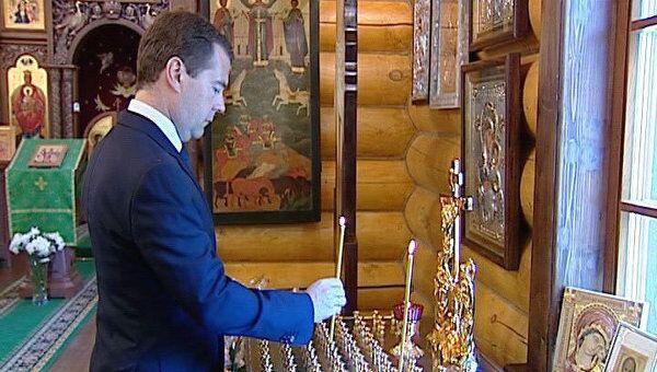 Медведев поставил в храме свечу за упокой душ погибших на Булгарии