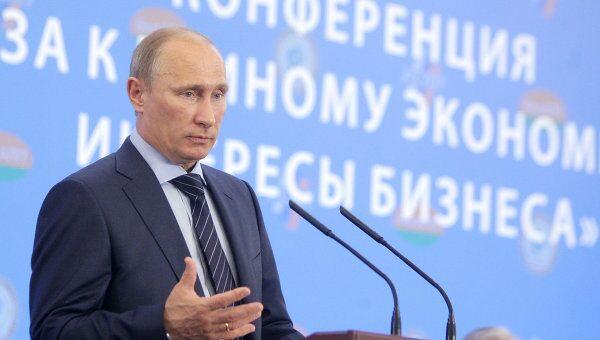 Премьер-министр РФ В.Путин принимает участие в конференции