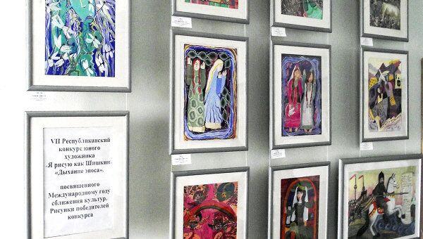 Художественная выставка в Елабуге