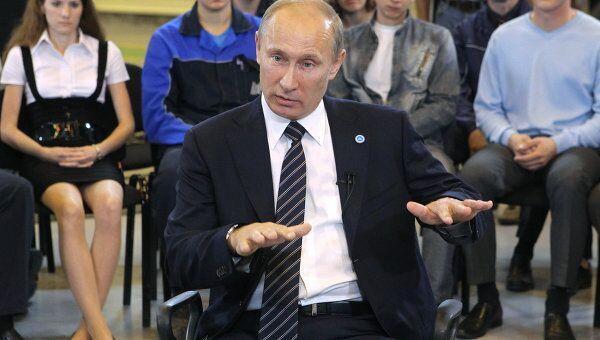 Рабочая поездка премьер-министра РФ Владимира Путина в Уральский федеральный округ
