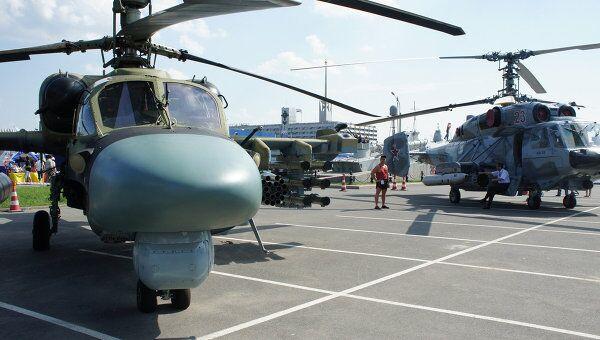 Российские вертолеты